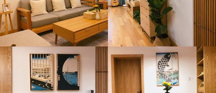 两居室的日式混搭风格,温暖舒适